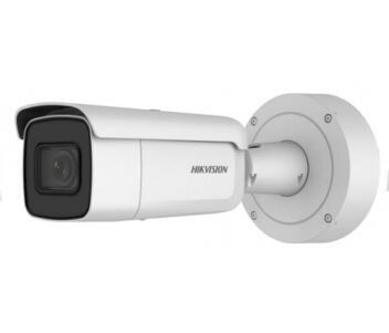 IP видеокамера Hikvision DS-2CD2643G0-IZS (2.8-12 мм)